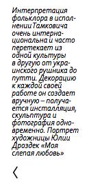 Снимок экрана 2013-12-20 в 15.38.09